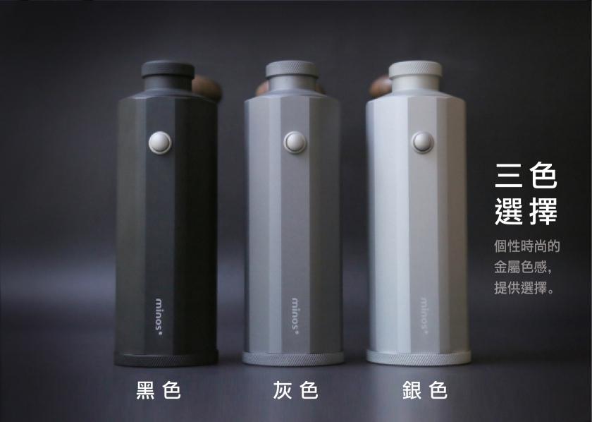 minos手搖磨豆機介紹-6
